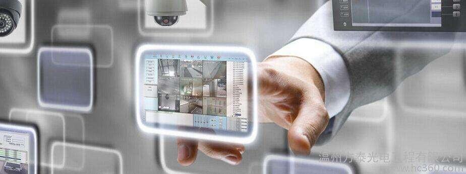 浅析智能照明控制系统的功能