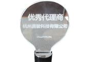 昌骏公司被评为路创LUTRON2013年优秀代理商