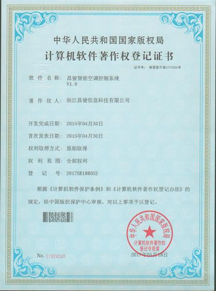 昌骏智能空调控制系统专利
