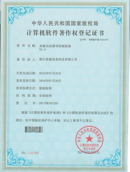 昌骏电动窗帘控制系统专利