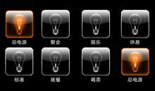 智能灯光控制有哪些优点?