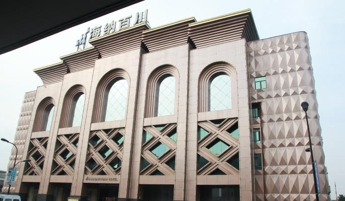 杭州海纳百川酒店智能照明控制系统