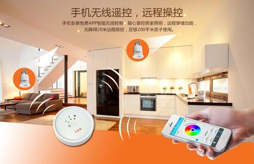 智能照明控制系统的特点!