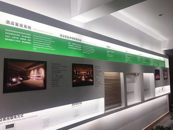昌骏智能家居控制系统展示墙完工了